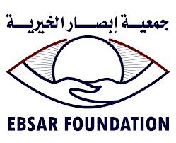 LSM sosial di Saudi