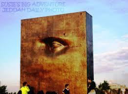 Monumen apa ini, Jeddah Eye (1 mata)