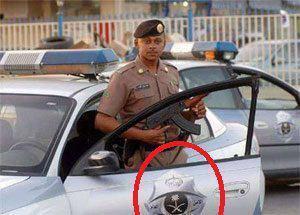 Polisi-ZionisSaudiWahhaby
