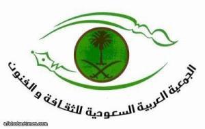 Pusat-Kebudayaan-Zionis-Saudi