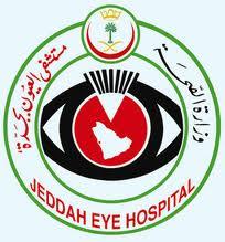 RS Jeddah dg Logo Zion