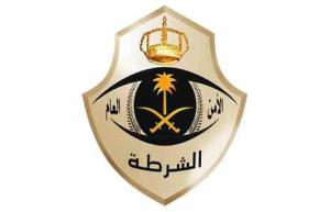 saudi-arabia-police-badge